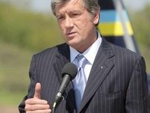 Ющенко: Порядок на дорогах нужно наводить, начиная с власти