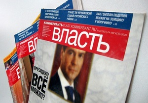 Известному российскому журналу вынесли предупреждение за разглашение гостайны