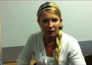 Видеообращение Тимошенко из больницы