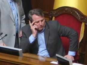 Лозинский написал заявление о сложении депутатских полномочий