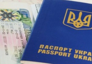 Шенгенские визы - Словакия начала выдавать украинцам шенгенские мультивизы