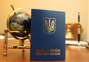 МВД Украины получило от ЕДАПСа свыше 30 тысяч загранпаспортов