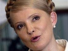Тимошенко нашла деньги от продажи Криворожстали. Но не все