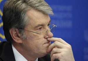 НГ: Ющенко хотят засадить в тюрьму