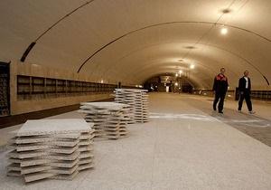 Власти Киева закупят 50 вагонов для синей ветки метро