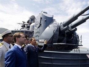 Россия и Венесуэла подписали план проведения военно-морских учений