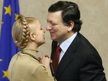 Фотогалерея: Брюссельская Тимошенко