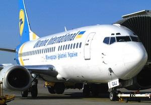 Самолет МАУ совершил внеплановую посадку в Роттердаме