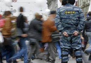 В Петербурге задержаны около 60 участников несанкционированного митинга