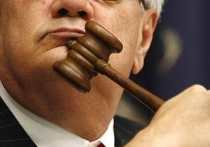Россиянин более 1200 раз за год позвонил судье с оскорблениями