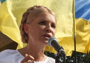 Тимошенко зовет всех на акцию возле Рады: Только тот, кто борется, достоин свободы