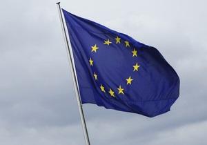 Евросоюз создаст собственную налоговую полицию