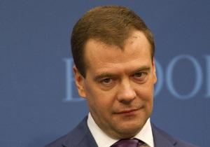 Давос впервые посетил Президент России. Медведев заверил участников форума, что его страна победит коррупцию