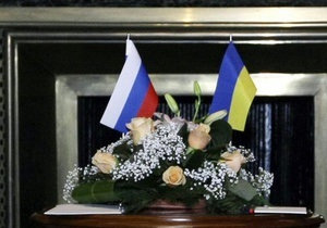 Украина и Россия готовятся к подписанию декларации о стратегическом партнерстве