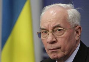 Азаров: С 2013 года население Украины начнет увеличиваться