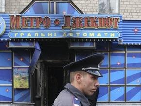 Трагедия в Днепропетровске: Компания игровых залов и власти выделяют деньги пострадавшим