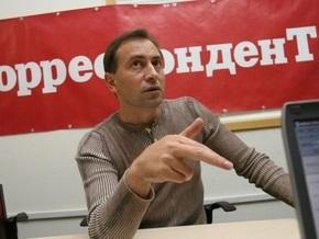 Томенко рассказал, сколько во время кризиса зарабатывает руководство Нацбанка