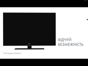 Стартует рекламная кампания LED LCD телевизоров LG Electronics