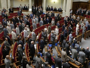 Рада снова не смогла преодолеть вето на выделение миллиарда гривен на борьбу с гриппом