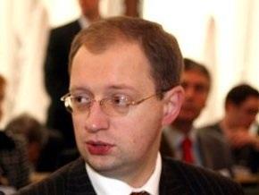 Яценюк назвал идеологию своей будущей партии