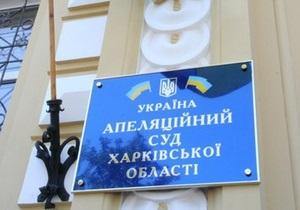 Начальник колонии заявил, что Тимошенко определилась по поводу участия в суде