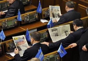 В Верховной Раде появилось восемь новых депутатов