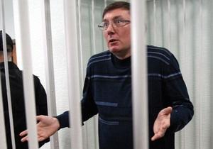 Луценко посочувствовал своему судье, который  стал жертвой шантажа