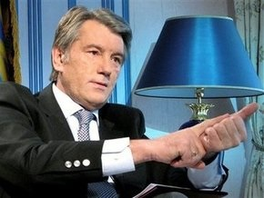 Ющенко обратится в КС относительно даты выборов Президента