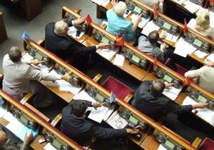 Голосование чужими карточками: нардеп просит ГПУ привлечь Литвина к уголовной ответственности