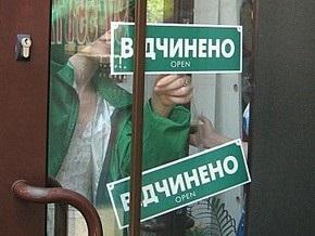 Власти Черкасc обязали владельцев магазинов и офисов повесить украиноязычные таблички