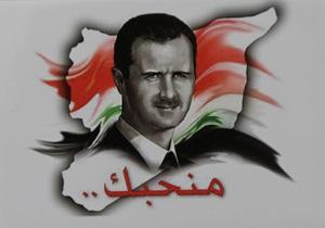 Президент Сирии заявил о возможной отмене почти 50-летнего режима ЧП