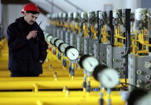 Названа цена российского газа для Украины в четвертом квартале 2012 года