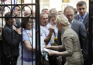 ГПУ: Досудебное следствие по делу Тимошенко завершено