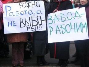 Работники ХМЗ начали бессрочную акцию протеста в ожидании Тимошенко