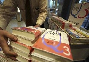 Японцы выстроились в очереди за новой книгой Мураками