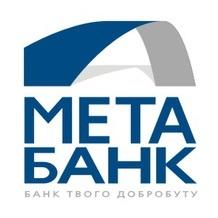 Об увеличении уставного капитала ПАО \ МетаБанк\  на 15 млн. грн