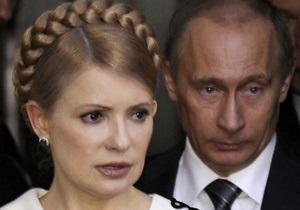 Ющенко: Тимошенко собиралась кинуть Путина