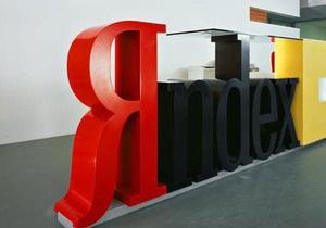 Яндекс запустил поиск по зарубежным сайтам