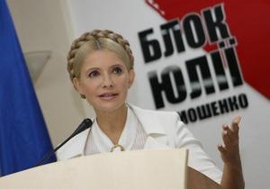 Тимошенко заявила, что СБУ проверяла Турчинова -  ломается или не ломается