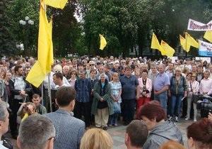Милиция задержала пять участников Дня гнева в Киеве (обновлено)