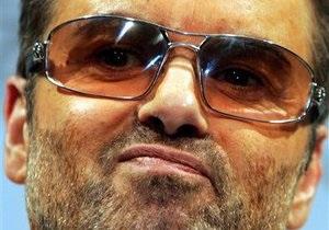 Суд отказался освободить под залог Джорджа Майкла