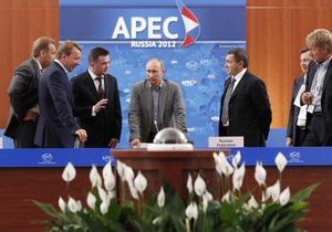На саммите АТЭС Путин живет в  профессорской  квартире с видом на океан