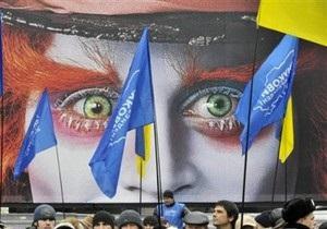 Рада отказалась отменить дубляж фильмов на украинский язык