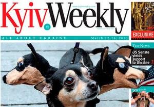 Журнал WeeklyUA выделяет английскую версию в отдельное издание