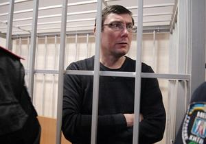 Луценко - лечение Луценко - ГПС - ГПС: Луценко в очередной раз отказался от медобследования
