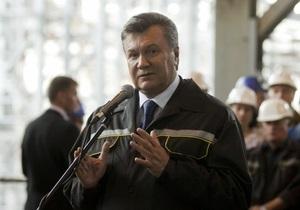 Янукович обратился к народу, восхваляя труд и новый закон о занятости населения