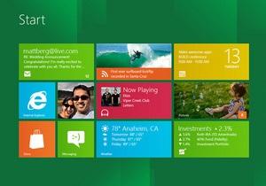 СМИ узнали, когда Microsoft выпустит финальную версию Windows 8