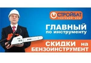 Главный по инструменту: Образ Медведева использовали в рекламе бензопил