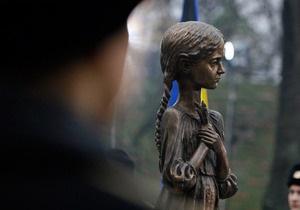 СБУ: Решение суда о виновных в Голодоморе вступило в силу