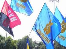 Националистические силы планируют провести съезд в Северодонецке